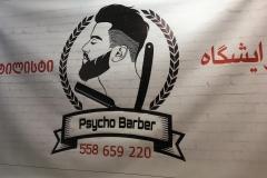 psychobarber5